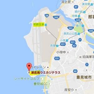瀬長島へのアクセス