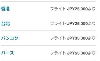 f:id:norikun2016:20161102055401j:plain