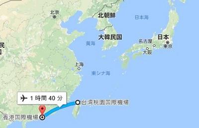 香港から台北までのマップ