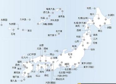 JAL就航都市