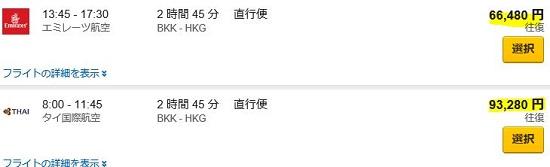f:id:norikun2016:20161129203335j:plain