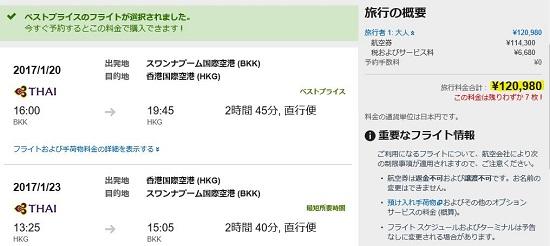 f:id:norikun2016:20161129204042j:plain