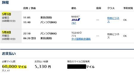 f:id:norikun2016:20161201200337j:plain