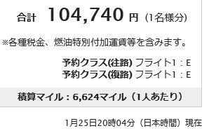 f:id:norikun2016:20170125204924j:plain