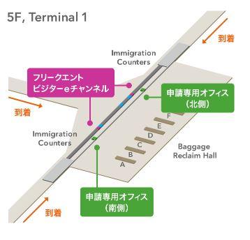 香港空港e道のオフィスの場所