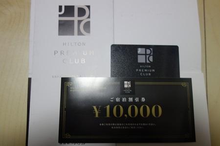 f:id:norikun2016:20170206062508j:plain