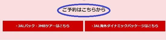 f:id:norikun2016:20170208060718j:plain