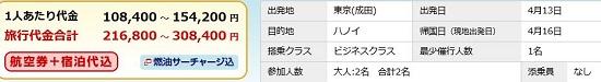 f:id:norikun2016:20170208061408j:plain