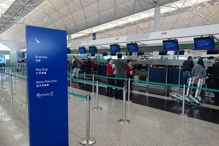 香港空港キャセイビジネスカウンター