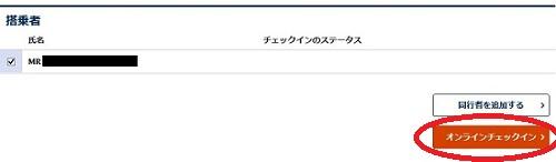 f:id:norikun2016:20170210142613j:plain