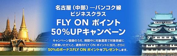 f:id:norikun2016:20170213164628j:plain