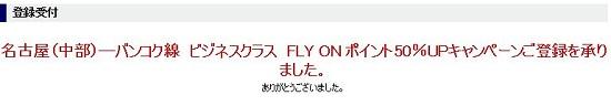 f:id:norikun2016:20170213170718j:plain