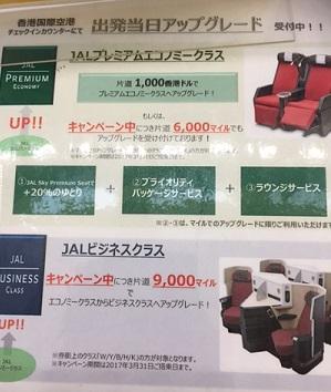 f:id:norikun2016:20170216204240j:plain