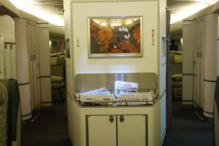 エバー航空ボーイング747の機内