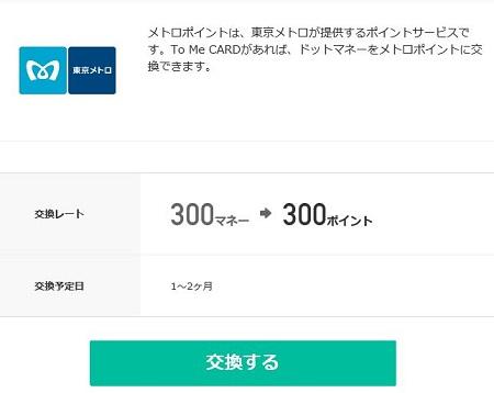 f:id:norikun2016:20170226095959j:plain