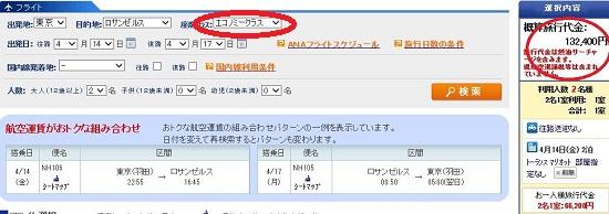 f:id:norikun2016:20170226191938j:plain
