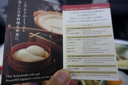 f:id:norikun2016:20170228161612j:plain