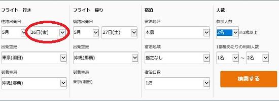 f:id:norikun2016:20170302060353j:plain