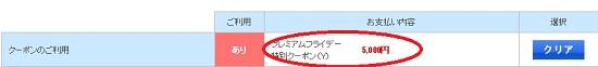 f:id:norikun2016:20170302060441j:plain