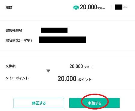 f:id:norikun2016:20170302084839j:plain