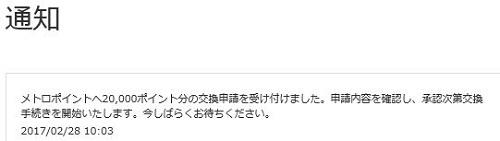 f:id:norikun2016:20170302085029j:plain