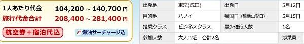 f:id:norikun2016:20170313062712j:plain