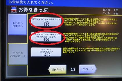 f:id:norikun2016:20170329060605j:plain