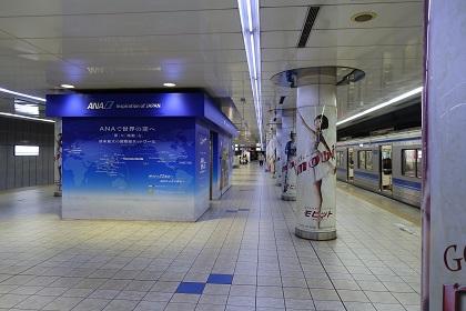 羽田空港駅の京急線