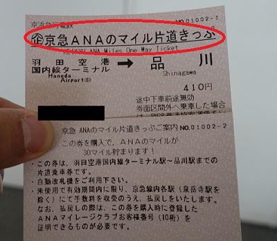 f:id:norikun2016:20170329062233j:plain