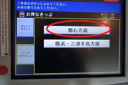 f:id:norikun2016:20170329062412j:plain