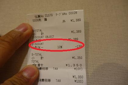 f:id:norikun2016:20170402070817j:plain