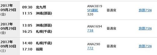 f:id:norikun2016:20170404201141j:plain