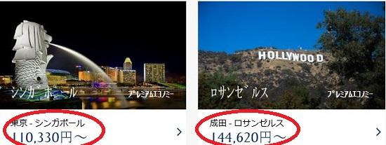 f:id:norikun2016:20170406201801j:plain