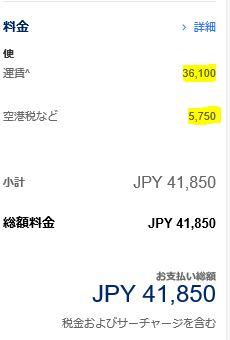 f:id:norikun2016:20170407055432j:plain