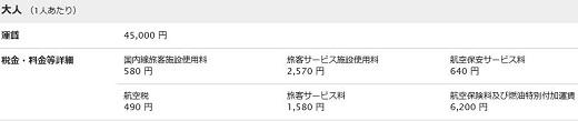 f:id:norikun2016:20170407060341j:plain