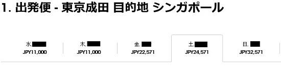f:id:norikun2016:20170414060344j:plain