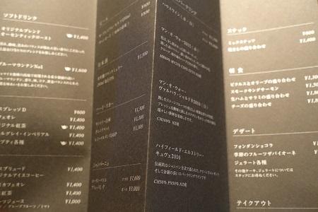 f:id:norikun2016:20170422185308j:plain