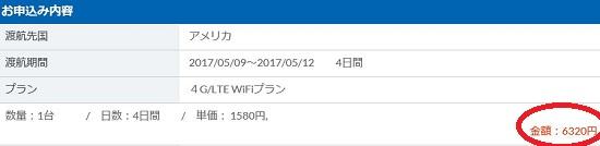 f:id:norikun2016:20170426060844j:plain