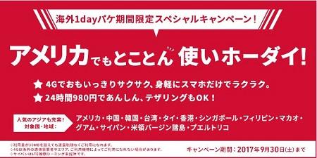 f:id:norikun2016:20170426070400j:plain