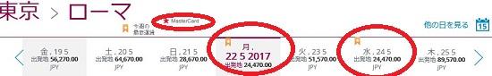 f:id:norikun2016:20170427055744j:plain