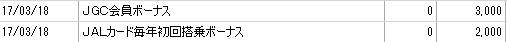 f:id:norikun2016:20170428155855j:plain