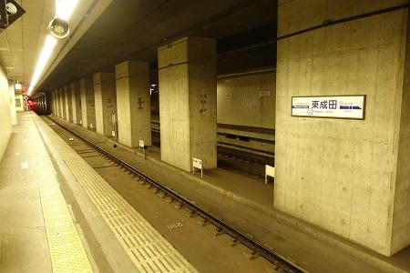 f:id:norikun2016:20170430151603j:plain