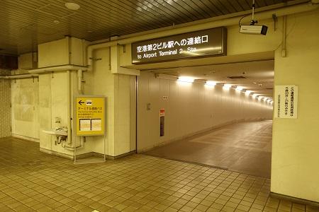 f:id:norikun2016:20170430152121j:plain