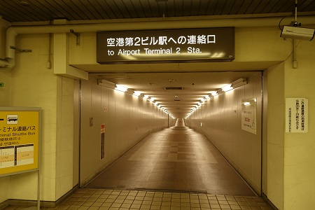 f:id:norikun2016:20170430162940j:plain