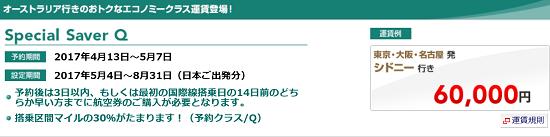 f:id:norikun2016:20170504184904p:plain
