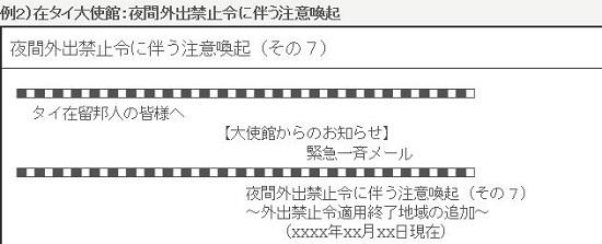 f:id:norikun2016:20170511202334j:plain
