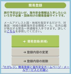 f:id:norikun2016:20170512071753p:plain