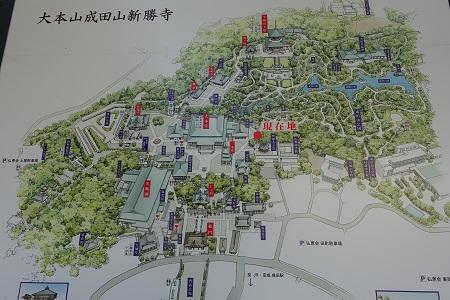 f:id:norikun2016:20170520225720j:plain