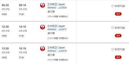 f:id:norikun2016:20170524060002j:plain