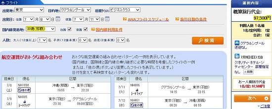 f:id:norikun2016:20170527054022j:plain